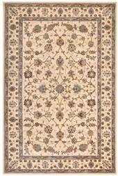 "Nourison Area Rug, Wool & Silk 2000 2023 Ivory 2'6"" x 4'3"""