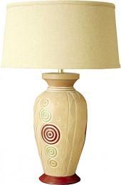 Scribble Lamp